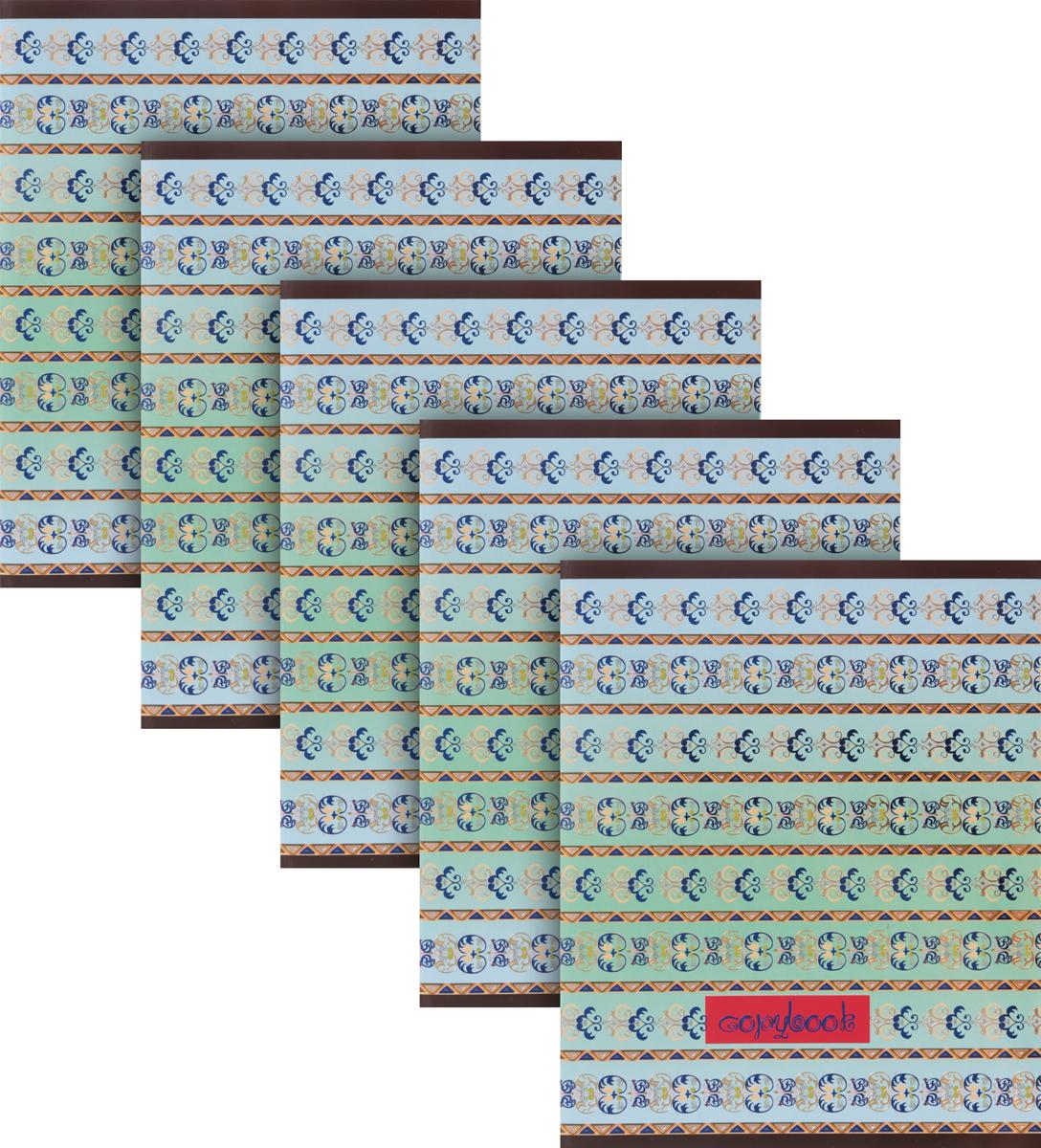 КТС-Про Набор тетрадей Орнамент 48 листов в клетку 5 штС1849-00_голубой, бирюзовыйКомплект общих тетрадей Орнамент состоит из 5 тетрадей формата А5. Внутренний блок выполнен из высококачественной офсетной бумаги и содержит 48 листов в стандартную голубую клетку с красными полями. Обложка выполнена из мелованного картона. Дизайн обложек выполнен красочным двойным тиснением фольгой, а также выборочной лакировкой.