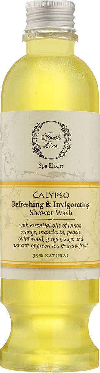 Fresh Line Гель для душа Калипсо, 250 мл910578Гель для душа с уникальной шелковистой текстурой и увлажняющей пеной, которая нежно очищает и бережно ухаживает за кожей. Имеет нейтральный Ph, не содержит химических ингредиентов и вспенивающих веществ (SLS). Состоит на 95% из натуральных ингредиентов. Пикантные ароматы лимонов, апельсинов и грейпфрутов освежают кожу и пробуждают чувства! Бодрящие цитрусовые масла заряжают энергией , а пряные оттенки кедрового дерева и имбиря придают аромату пикантность. Персиковое масло увлажняет кожу, придавая ей мягкость и свежесть. Антиоксидантные свойства витаминов защищают кожу от негативного воздействия свободных радикалов.