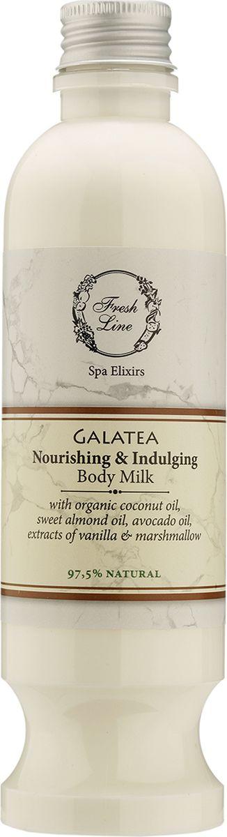 Fresh Line Молочко для тела Галатея, 250 мл910588Молочко для тела с легкой текстурой обеспечивает глубокое увлажнение кожи и дарит экзотический аромат кокоса и миндаля! Содержит глубоко увлажняющие растительные масла, такие как органические масла кокоса, сладкого миндаля, подсолнечника и авокадо, которые питают и улучшают состояние кожи. Ванильный экстракт добавляет теплоты сладкому экзотическому аромату. Содержит 97,5% натуральных ингредиентов.