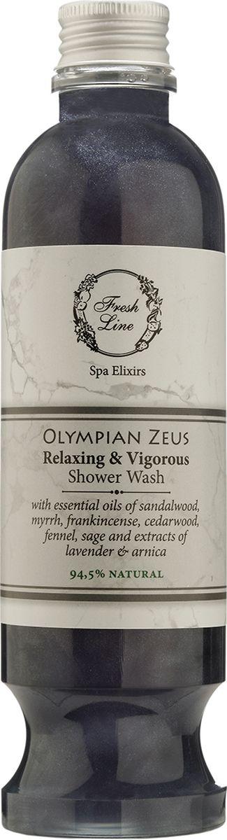 Fresh Line Гель для душа мужской Олимпийский Зевс, 250 мл910592Увлажняющий гель для душа для мужчин с антистрессовым ароматерапевтическим эффектом. На 94,5 % состоит из натуральных ингредиентов. Содержит экстракт арники, масла кедра и фенхеля, обладающие расслабляющим действием. Масла ладана, мирры и сандала укрепляют и тонизируют кожу. Витаминный комплекс заботится о здоровье и молодости кожи. Имеет яркий мужской аромат с выраженными нотами лаванды и древесными восточными оттенками сандалового дерева и мирры.