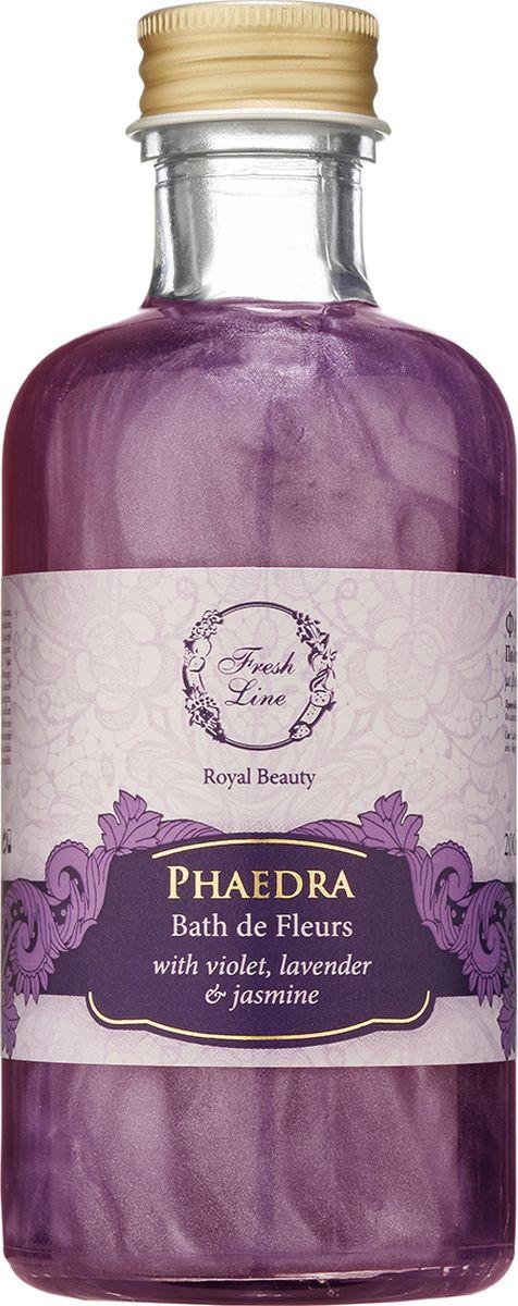 Fresh Line Гель для душа Федра, 200 мл910883Роскошный гель для душа с женственным цветочный ароматом розы, жасмина и лилии придает коже сияние и аромат волшебства. Экстракт фиалки расслабляет и успокаивает, в то время как лаванда снимает напряжение и способствует душевному равновесию. Без SLS. Пенящаяся основа природного происхождения (кокосовый глюкозид-вытяжка из кокоса) поддерживает нормальный РН кожи, предотвращает сухость и раздражение. Комбинируйте гель для душа с молочком для тела перед сном и пусть цветочный древесный аромат окутает вашу кожу, а блестящие частички придадут сияние.