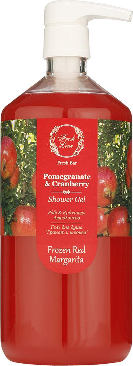Fresh Line Гель для душа Гранат и клюква, 1000 мл911446Освежающий гель для душа с ароматом граната. Содержит натуральный вспенивающий компонент, который бережно очищает кожу. Экстракт граната обладает сильными антиоксидантными свойствами и сожержит витамин B5 и С. Гель обогащен эфирным маслом шалфея, которое улучшает микроциркуляцию и благотворно влияет на нервную систему. В состав геля входит натуральный глицерин на основе вытяжки из масла кокоса, который делает кожу мягкой и нежной. НЕ СОДЕРЖИТ: силикон, парабены, SLS/SLES и другие вредные и спорные ингредиенты.