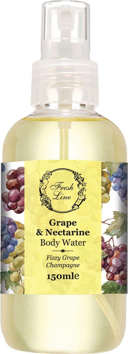 Fresh Line Ароматная вода для тела Виноград и нектарин, 150 мл911858Сладкий виноград в сочетании с сочным нектарином - это настоящий взрыв свежей энергии! Натуральные экстракты винограда и нектарина обладают антиоксидантным и освежающим действием, поднимают настроение и бодрят дух, как будто бы вы перенеслись в греческие виноградники! Для более интенсивного аромата используйте в сочетании с гелем для душа и молочком той же линии.Краткий гид по парфюмерии: виды, ноты, ароматы, советы по выбору. Статья OZON Гид