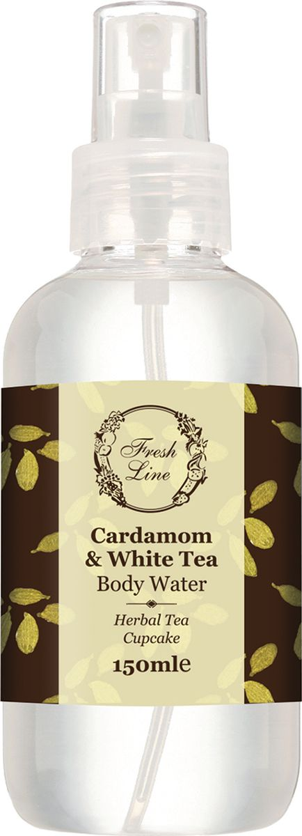 Fresh Line Ароматная вода для тела Кардамон и белый чай, 150 мл911881Элегантный специевый аромат сочетает в себе ноты кардамона, одной из самых дорогих специй, и белого чая - символа чистоты и изысканности. Натуральные экстракты в составе этого освежающего аромата подарят вам энергию и непередаваемое ощущение чистоты и свежести. Для более интенсивного аромата используйте в сочетании с гелем для душа и молочком той же линии.