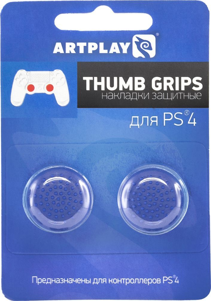 Artplays Thumb Grips защитные накладки на джойстики для PS4, Deep Blue (2 шт) 2pcs metal thumb grips for ps4 blue