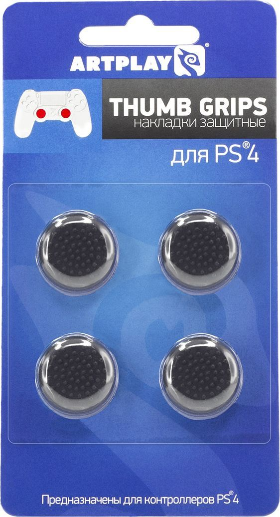 Artplays Thumb Grips защитные накладки на джойстики для PS4, Black (4 шт)ACPS482Защитные накладки Artplays Thumb Grips предотвращают стирание стиков контроллера Playstation 4. Изготовлены из современного композитного материала и обладают повышенной износостойкостью. Поверхность накладок предотвращает скольжение пальцев. Легко крепятся к стикам и надежно сцепляются с ними.-Произведены из сверхпрочного материала, который не рвется, не деформируется и не стирается. -Внешне соответствуют общему дизайну основного устройства - геймпада, - и не выделяются на его фоне. -Эффективно выполняют основную задачу: защищают стики от стирания и предотвращают скольжение больших пальцев. -5 точечных диаметров,-0,3 мм – толщина накладки, -55 выступающих точек фиксаций,-10G – сила, необходимая для разрыва.