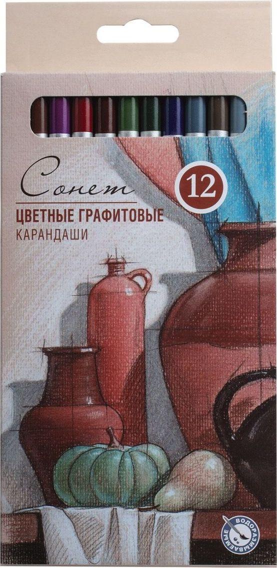 Невская палитра Набор карандашей графитовых Сонет 12 цветов -  Карандаши