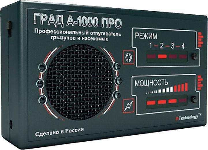 Отпугиватель мышей и крыс i4Technology  Град А-1000 ПРО , ультразвуковой -  Защита от вредителей