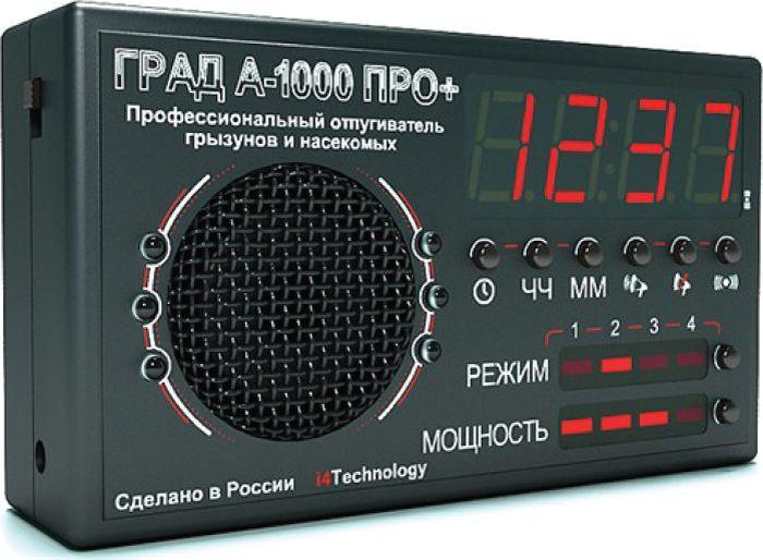 Отпугиватель мышей и крыс i4Technology Град А-1000 ПРО+, ультразвуковой53632Ультразвуковой отпугиватель мышей и крыс ГРАД А-1000 ПРО+ является модификацией профессиональной модели ГРАД А-1000 ПРО. Оборудован часами и таймером для автоматического включения и отключения прибора в установленное время, который программируется на каждый день недели. Защищает ОГРОМНУЮ ПЛОЩАДЬ (до 1000 кв. м!), воздействуя на грызунов не только мощным ультразвуком, но и яркими световыми вспышками, а также обычным звуком. Уникальный алгоритм формирования неповторяющихся УЗ-сигналов делает невозможной адаптацию к ним вредителей, интенсивность излучения можно гибко регулировать. АНАЛОГИЧНЫХ ПО ВОЗМОЖНОСТЯМ АППАРАТОВ НА МИРОВОМ РЫНКЕ НЕ СУЩЕСТВУЕТ! Прибор питается от сети 220 В или источника напряжения 12-20 В, отличается энергоэкономичностью. Способен действовать абсолютно бесшумно, благодаря чему не мешает работать и отдыхать окружающим людям.Основные отличия ГРАД А-1000 ПРО+ от предыдущей модели ГРАД А-1000 ПРО:Уникальная функция! Прибор оснащен таймером для включения/выключения отпугивающего сигнала по расписанию — отдельно для каждого дня недели. На данный момент ГРАД А-1000 ПРО+ единственный отпугиватель в мире, который способен работать по расписанию. Встроенный таймер позволяет задать время включения/выключения отпугивателя отдельно для каждого дня недели. Если Вы хотите воспользоваться автоматическим режимом — настройте расписание включения/выключения отпугивающего сигнала согласно необходимому графику работы прибора. Это поможет исключить воздействие шума (проявляется на максимальной мощности) на людей, если например, прибор установлен в помещении, где в дневное время находятся люди — отпугиватель будет работать только ночью и вечером. Автоматический режим эксплуатации прибора по расписанию также решает и другие проблемы — проблемы с включением/выключением в случае установки отпугивателя в труднодоступном месте и исключает его не включение по причине обычной забывчивости или суматохи