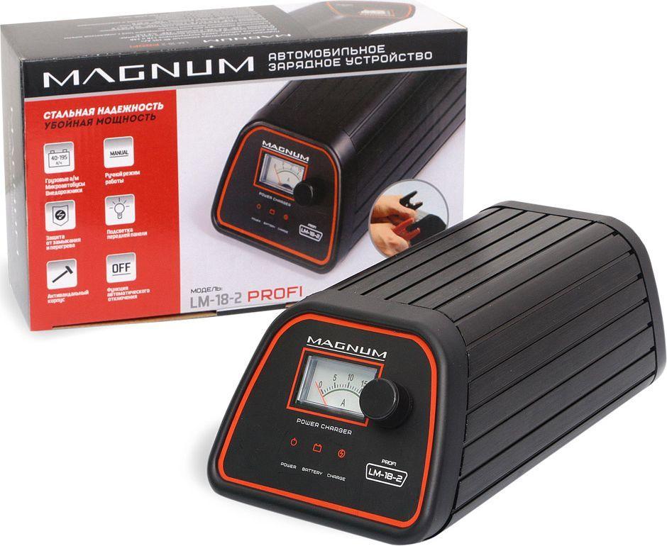 Зарядное устройство Azard Magnum LM18-2 Profi, для автомобильных аккумуляторовpclm18-2Импульсное зарядное устройство. Антивандальный анодированный корпус. Морозостойкие провода. Резиновые нескользящие ножки. Подсветка передней панели. Усиленные зажимы. Применяется в качестве предпускового устройства. Плавная регулировка выходного тока заряда в режиме 12В 0,4-20А. Плавная регулировка выходного тока заряда в режиме 24В 0,4-15А. Встроенная термозащита. Режим автоотключения ЗУ. Стрелочный амперметр для контроля выходного тока с подсветкой шкалы. Автоматическая защита от короткого замыкания и переполюсовки. Автоматическая защита от перегрева. Встроенный вентилятор охлаждения. Ручное управление. Заряд аккумуляторов 12В и 24В. Емкость заряжаемого аккумулятора: 40-195А·ч. Питающая сеть переменного тока: 180-240В, 50Гц. Выходное напряжение в режиме стабилизации напряжения: в режиме 12В 14,9-15,1В, в режиме 24В 29,8-30,2В. Выходное напряжение в режиме стабилизации тока: в режиме 12В 0-15В, в режиме 24В 0-30В.