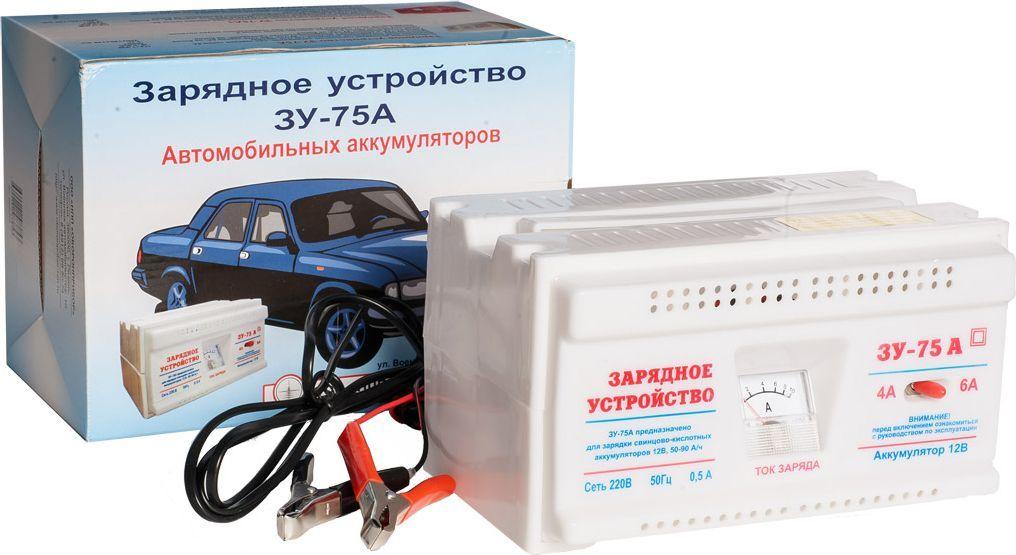 Зарядное устройство Azard ЗУ-75А, трансформаторноеЗАРЯД003Трансформаторное зарядное устройство для АКБ. Два режима зарядного тока 4А и 6А, встроенная термозащита, защита от переплюсовки, защита от короткого замыкания, встроенный амперметр для контроля выходного тока. Заряд аккумуляторов 12В. Номинальный постоянный выходной ток (ток заряда) – 6±0,5 А. Номинальная потребляемая мощность ЗУ при максимальном токе заряда 6А, не более – 100Вт. Емкость заряжаемого аккумулятора: 45-90А·ч. Питающая сеть переменного тока: 220В, 50Гц.