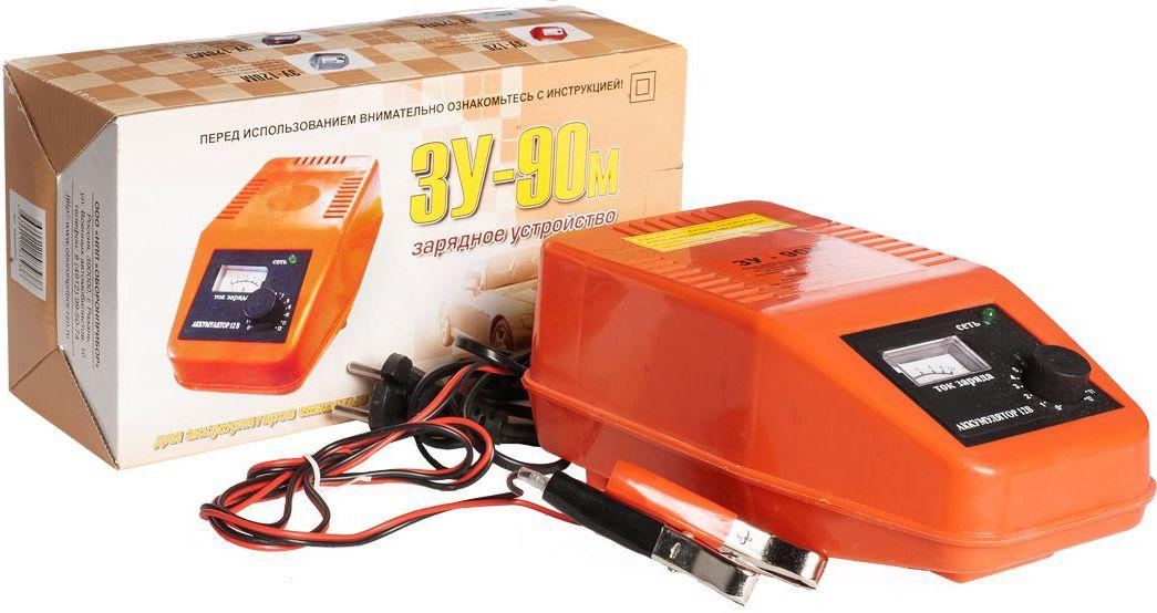 Зарядное устройство Azard ЗУ-90М, трансформаторноеЗАРЯД007Трансформаторное зарядное устройство для АКБ. Плавная регулировка зарядного тока (тока заряда) от 0 до 8А, встроенная термозащита, защита от переплюсовки, защита от короткого замыкания, встроенный амперметр для контроля выходного тока. Заряд аккумуляторов 12В. Зарядное устройство с двумя режимами зарядного тока 4А и 8А. Номинальный постоянный выходной ток (ток заряда) – 8±0,5 А. Номинальная потребляемая мощность ЗУ при максимальном токе заряда 8А, не более – 120Вт. Емкость заряжаемого аккумулятора: 50-90А·ч. Питающая сеть переменного тока: 220В, 50Гц.