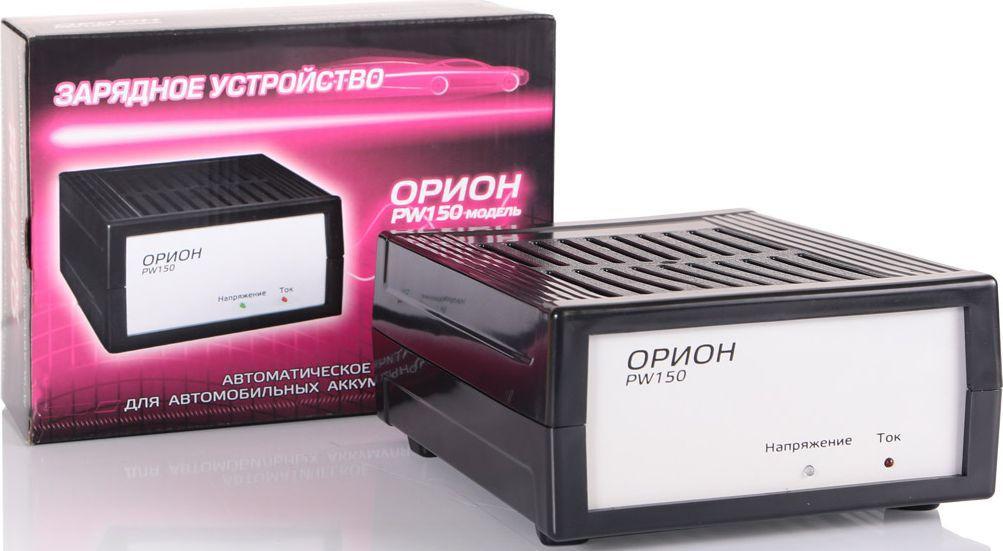 Зарядное устройство Орион PW 150, импульсное зарядное устройство орион pw265