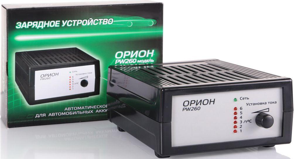 Зарядное устройство Орион PW 260, импульсноеЗАРЯД260Зарядное устройство с автоматическим режимом заряда АКБ 12В. Плавная регулировка выходного тока 0,6-6А. Светодиодный индикатор выходного тока. Емкость заряжаемого аккумулятора 5-60А/ч.