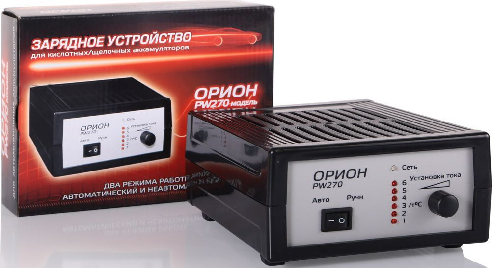 Зарядное устройство Орион PW 270, импульсноеЗАРЯД270Зарядное устройство с автоматическим и ручным режимами заряда АКБ 12В. Плавная регулировка выходного тока 0,6-6А. Светодиодный индикатор выходного тока. Возможность заряда щелочных аккумуляторов.Емкость заряжаемого аккумулятора 5-60А/ч.