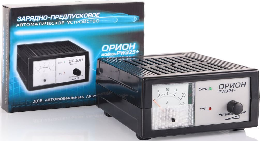 Зарядное устройство Орион PW 325, импульсное зарядное устройство орион pw265