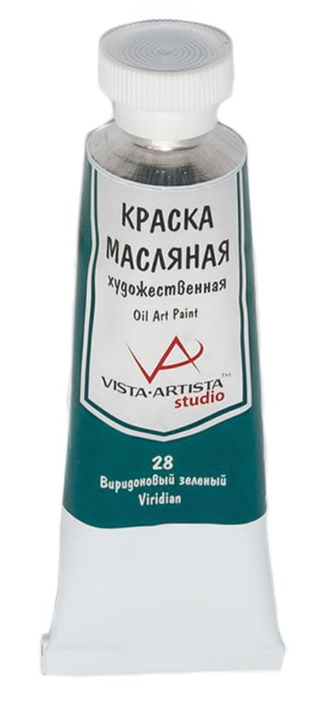 Vista-Artista Краска масляная Studio Виридоновый зеленый 45 млVAMP-45Художественные масляные краски Vista-Artista Studio - обширная палитра цветов с хорошей укрывистостью и высокой светостойкостью. Яркие и насыщенные цвета красок отлично смешиваются между собой и вспомогательными материалами, и позволяют получить разнообразие фактурных и цветовых решений. - объем 45 мл; - металлическая туба;