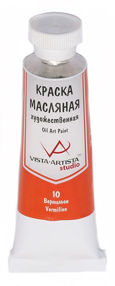 Vista-Artista Краска масляная Studio Вермильон 45 млVAMP-45Художественные масляные краски Vista-Artista Studio - обширная палитра цветов с хорошей укрывистостью и высокой светостойкостью. Яркие и насыщенные цвета красок отлично смешиваются между собой и вспомогательными материалами, и позволяют получить разнообразие фактурных и цветовых решений.- объем 45 мл;- металлическая туба;