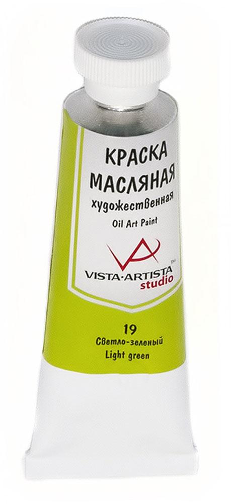 Vista-Artista Краска масляная Studio Желто-зеленый 45 млVAMP-45Художественные масляные краски Vista-Artista Studio - обширная палитра цветов с хорошей укрывистостью и высокой светостойкостью. Яркие и насыщенные цвета красок отлично смешиваются между собой и вспомогательными материалами, и позволяют получить разнообразие фактурных и цветовых решений. - объем 45 мл; - металлическая туба;