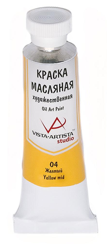 Vista-Artista Краска масляная Studio Желтый 45 млVAMP-45Художественные масляные краски Vista-Artista Studio - обширная палитра цветов с хорошей укрывистостью и высокой светостойкостью. Яркие и насыщенные цвета красок отлично смешиваются между собой и вспомогательными материалами, и позволяют получить разнообразие фактурных и цветовых решений. - объем 45 мл; - металлическая туба;