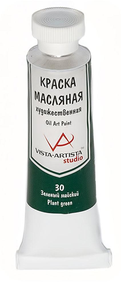 Vista-Artista Краска масляная Studio Зеленый 45 млVAMP-45Художественные масляные краски Vista-Artista Studio - обширная палитра цветов с хорошей укрывистостью и высокой светостойкостью. Яркие и насыщенные цвета красок отлично смешиваются между собой и вспомогательными материалами, и позволяют получить разнообразие фактурных и цветовых решений.- объем 45 мл;- металлическая туба;