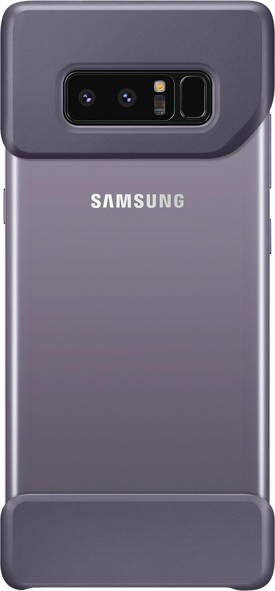 Samsung EF-MN950 2Piece Cover Great чехол для Note 8, VioletEF-MN950CVEGRUЧехол Samsung 2Piece Cover дополняет дизайн смартфона Note 8 интересными геометрическими формами для создания неповторимости и индивидуальности стиля.Чехол не только подчеркивает ваш неповторимый стиль, но и выполняет функцию защиты для углов корпусасмартфона. При этом чехол никак не мешает идеальному захвату устройства.Каждый элемент оснащен специальной поверхностью для крепления, с помощью которой вы можете быстроприсоединить или отсоединить эти элементы безо всяких усилий.