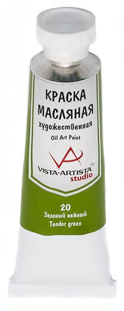 Vista-Artista Краска масляная Studio Зеленый светлый 45 млVAMP-45Художественные масляные краски Vista-Artista Studio - обширная палитра цветов с хорошей укрывистостью и высокой светостойкостью. Яркие и насыщенные цвета красок отлично смешиваются между собой и вспомогательными материалами, и позволяют получить разнообразие фактурных и цветовых решений. - объем 45 мл; - металлическая туба;