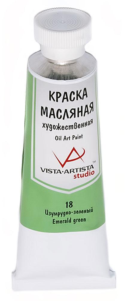 Vista-Artista Краска масляная Studio Изумрудный светлый 45 млVAMP-45Художественные масляные краски Vista-Artista Studio - обширная палитра цветов с хорошей укрывистостью и высокой светостойкостью. Яркие и насыщенные цвета красок отлично смешиваются между собой и вспомогательными материалами, и позволяют получить разнообразие фактурных и цветовых решений.- объем 45 мл;- металлическая туба;