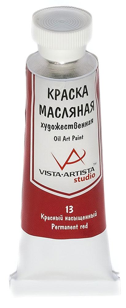 Vista-Artista Краска масляная Studio Красный насыщенный 45 млVAMP-45Художественные масляные краски Vista-Artista Studio - обширная палитра цветов с хорошей укрывистостью и высокой светостойкостью. Яркие и насыщенные цвета красок отлично смешиваются между собой и вспомогательными материалами, и позволяют получить разнообразие фактурных и цветовых решений. - объем 45 мл; - металлическая туба;
