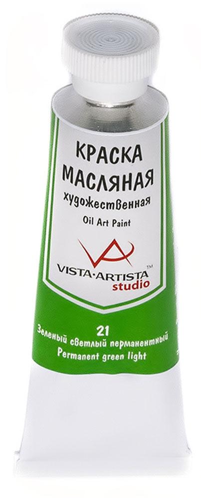Vista-Artista Краска масляная Studio Майская зелень 45 млVAMP-45Художественные масляные краски Vista-Artista Studio - обширная палитра цветов с хорошей укрывистостью и высокой светостойкостью. Яркие и насыщенные цвета красок отлично смешиваются между собой и вспомогательными материалами, и позволяют получить разнообразие фактурных и цветовых решений. - объем 45 мл; - металлическая туба;
