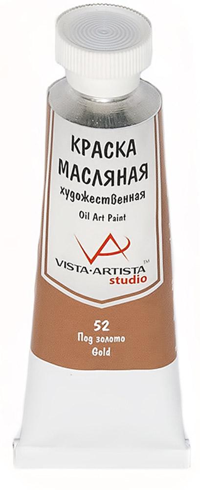 Vista-Artista Краска масляная Studio Под золото 45 млVAMP-45Художественные масляные краски Vista-Artista Studio - обширная палитра цветов с хорошей укрывистостью и высокой светостойкостью. Яркие и насыщенные цвета красок отлично смешиваются между собой и вспомогательными материалами, и позволяют получить разнообразие фактурных и цветовых решений. - объем 45 мл; - металлическая туба;