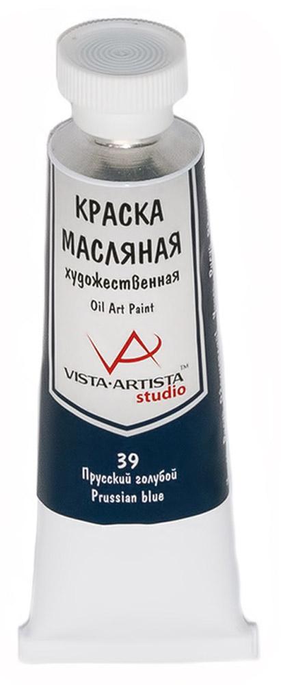 Vista-Artista Краска масляная Studio Прусский голубой 45 млVAMP-45Художественные масляные краски Vista-Artista Studio - обширная палитра цветов с хорошей укрывистостью и высокой светостойкостью. Яркие и насыщенные цвета красок отлично смешиваются между собой и вспомогательными материалами, и позволяют получить разнообразие фактурных и цветовых решений.- объем 45 мл;- металлическая туба;
