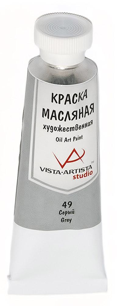 Vista-Artista Краска масляная Studio Серый 45 млVAMP-45Художественные масляные краски Vista-Artista Studio - обширная палитра цветов с хорошей укрывистостью и высокой светостойкостью. Яркие и насыщенные цвета красок отлично смешиваются между собой и вспомогательными материалами, и позволяют получить разнообразие фактурных и цветовых решений.- объем 45 мл;- металлическая туба;