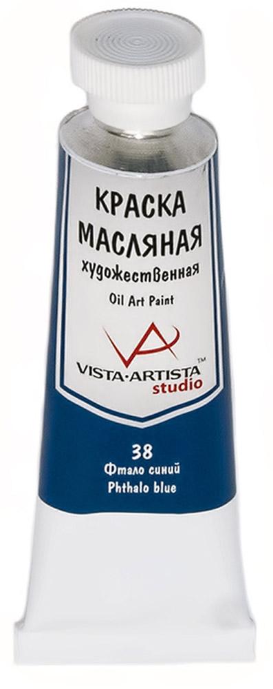 Vista-Artista Краска масляная Studio Синий ФЦ 45 млVAMP-45Художественные масляные краски Vista-Artista Studio - обширная палитра цветов с хорошей укрывистостью и высокой светостойкостью. Яркие и насыщенные цвета красок отлично смешиваются между собой и вспомогательными материалами, и позволяют получить разнообразие фактурных и цветовых решений. - объем 45 мл; - металлическая туба;