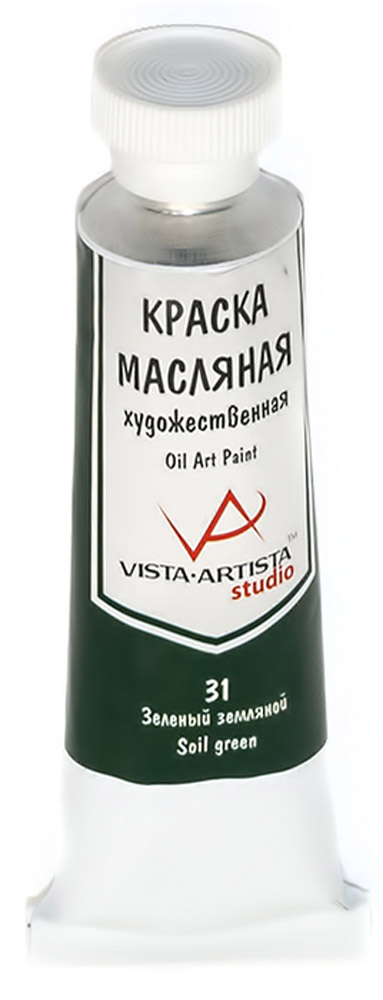 Vista-Artista Краска масляная Studio Темно-зеленый 45 млVAMP-45Художественные масляные краски Vista-Artista Studio - обширная палитра цветов с хорошей укрывистостью и высокой светостойкостью. Яркие и насыщенные цвета красок отлично смешиваются между собой и вспомогательными материалами, и позволяют получить разнообразие фактурных и цветовых решений.- объем 45 мл;- металлическая туба;