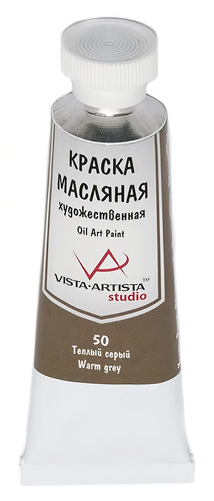 Vista-Artista Краска масляная Studio Теплый серый 45 млVAMP-45Художественные масляные краски Vista-Artista Studio - обширная палитра цветов с хорошей укрывистостью и высокой светостойкостью. Яркие и насыщенные цвета красок отлично смешиваются между собой и вспомогательными материалами, и позволяют получить разнообразие фактурных и цветовых решений.- объем 45 мл;- металлическая туба;