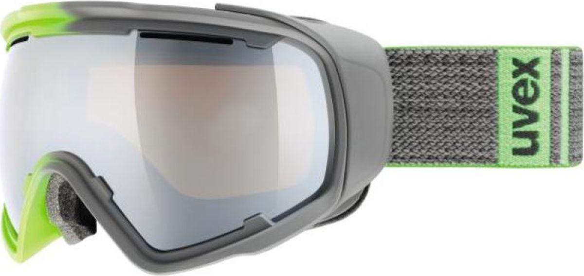 Маска горнолыжная Uvex JAKK sph Ski Mask, цвет: серый матовый432Функциональная горнолыжная маска Uvex JAKK sph Ski Mask предназначена для солнечной погоды. Система вентиляции и покрытие Supravision не только препятствуют запотеванию линзы, но и обеспечивают оптимальный воздухообмен под шлемом. Благодаря конструкции без оправы снег не налипает на маску, а просто соскальзывает с линзы. Также в маске использован комфортный уплотнитель из велюра. Маска специально разработана для идеальной совместимости со шлемом: стрэп с силиконовым нанесением не даст маске соскользнуть.