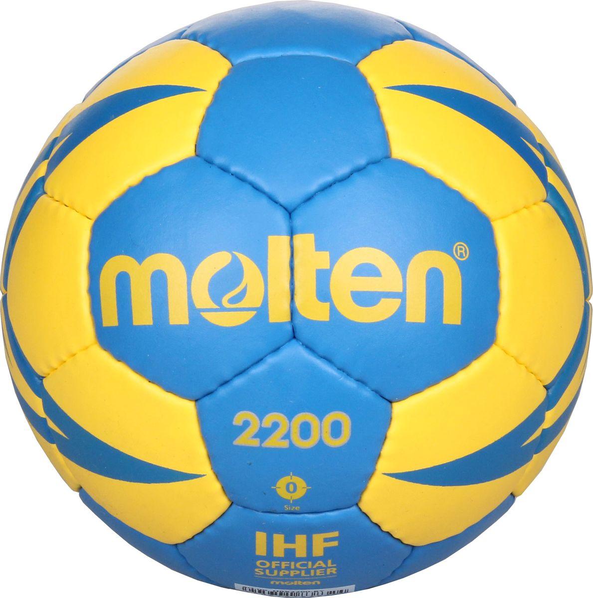 Мяч гандбольный Molten. Размер 0. H0X2200-BYH0X2200-BYТренировочный гандбольный мяч Molten 2200. Мягкая синтетическая кожа (полиуретан), 3 подкладочных слоя из синтетической ткани, слой пены для мягкости, латексная камера, ручная сшивка, 32 панели.