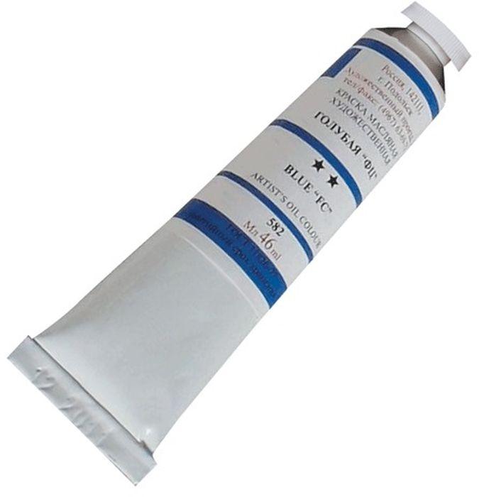 Подольск-Арт-Центр Краска масляная цвет 582 голубой фталоцианиновый 46 мл190475Тонкотёртая масляная краска для профессионалов изготовлена по бережно сохраняемым рецептурам с применением натуральных пигментов, новейших пигментов особой чистоты и яркости тона, обработанного льняного масла, природных смол, янтаря и даммары.