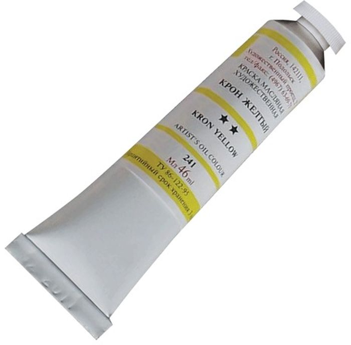 Подольск-Арт-Центр Краска масляная цвет 241 крон желтый 46 мл190487Тонкотёртая масляная краска для профессионалов изготовлена по бережно сохраняемым рецептурам с применением натуральных пигментов, новейших пигментов особой чистоты и яркости тона, обработанного льняного масла, природных смол, янтаря и даммары.