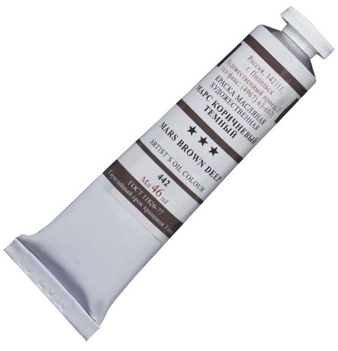 Подольск-Арт-Центр Краска масляная цвет марс коричневый темный 46 мл190492Тонкотёртая масляная краска для профессионалов изготовлена по бережно сохраняемым рецептурам с применением натуральных пигментов, новейших пигментов особой чистоты и яркости тона, обработанного льняного масла, природных смол, янтаря и даммары.