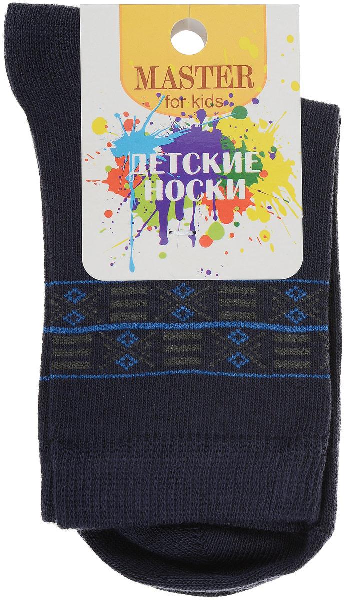 Носки детские Master Socks, цвет: темно-синий. 52007. Размер 22 носки детские master socks цвет капучино 52007 размер 22