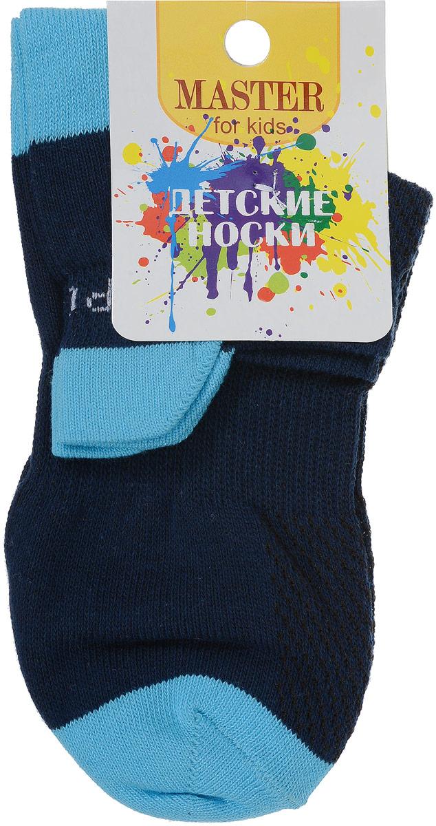 Носки детские Master Socks, цвет: темно-синий. 52056. Размер 2052056Спортивные детские носки Master Socks изготовлены из натурального хлопка и полиамида. Ткань легкая, тактильно приятная, хорошо пропускает воздух. Короткая модель носков имеет эластичную резинку с фигурным краем, которая мягко облегает ножку ребенка, обеспечивая удобство и комфорт. Изделие оформлено надписями. Удобные и прочные носочки станут отличным дополнением к детскому гардеробу!Уважаемые клиенты!Размер, доступный для заказа, является длиной стопы.
