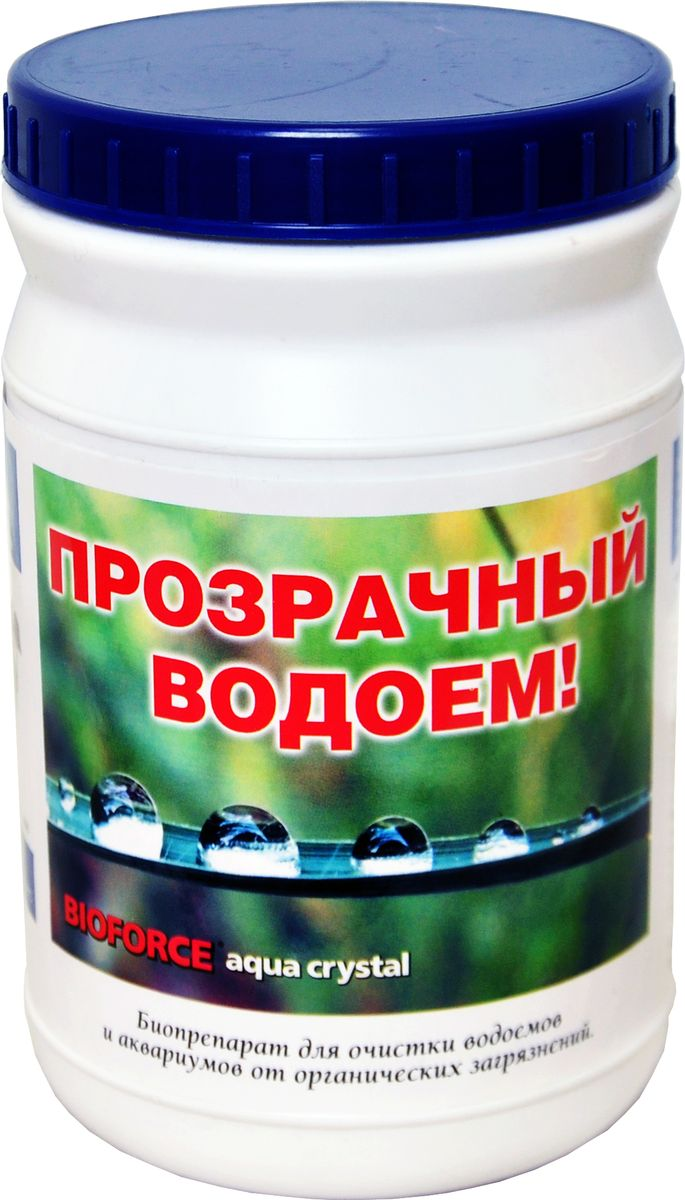 Средство для очистки водоемов от мути Bioforce Aqua Crystal, 500 гBB-010Биопрепарат для очистки водоемов от мути Bioforce Aqua Crystal (500г.)Биологическое средство для эффективного обслуживаниядекоративных и природных водоемов с повышенным содержанием органических отходов. Содержит специально отобранные культурыестественных полезных бактерий, которые способны разрушать органические вещества избыточно содержащиеся в воде (омертвевшие частичкирастений, остатки корма для рыб и прочий органический мусор), снижать концентрацию сероводорода, аммиака, нитритов и нитратов благодаряестественным процессам окисления, происходящим в водоеме. Повышает эффективность биофильтров и прозрачность воды. Помогаетустановить правильный баланс PH в любое время суток. Безопасен для рыб и водных растений.Применение:Для водоема:Распространите продукт по поверхности пруда или поместите его непосредственно в биофильтр. Начальная дозировка: 20 грамм Bioforce AquaCrystal (1 мерная ложка) на каждые 1000л воды в водоеме.Обслуживание: 10 грамм Bioforce Aqua Crystal (1/2 мерной ложки) на 1000 л водыкаждую неделю.Для аквариума:1 грамм Bioforce Aqua Crystal (на кончике ножа) на 100 л воды каждую неделю.Внимание! Применятьтолько при наличии круглосуточной искусственной аэрации и биофильтра!В первые сутки после применения препарата из-за начавшейсяактивности микроорганизмов возможно резкое помутнение воды. Никаких дополнительных мер принимать не нужно. Через сутки вода очиститсяи станет прозрачной.Состав: природные микроорганизмы, минеральный носитель.