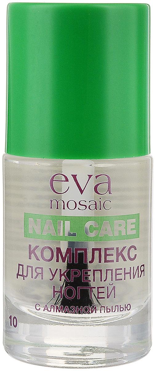 Eva Mosaic Комплекс для укрепления ногтей с алмазной пылью, 10 мл685686Полная линия профессиональных продуктов для достижения эффекта салонного маникюра дома.Как ухаживать за ногтями: советы эксперта. Статья OZON Гид