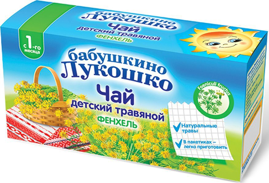 Бабушкино Лукошко Фенхель детский травяной чай с 1 месяца в пакетиках, 20 шт чай бабушкино лукошко детский чай ромашка с 1 мес 1 г х 20 пак