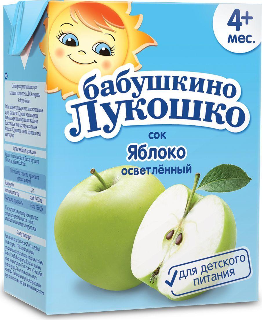 Бабушкино Лукошко Яблоко осветленный сок с 4 месяцев, 200 мл051900Яблочный сок - источник фруктовых кислот, витаминов, минеральных веществ (калий, железо), сахаров природного происхождения. Благотворно влияет на работу желудочно-кишечного тракта. Может быть рекомендован в качестве первого сока в рационе ребёнка. В 100 г продукта: углеводы - 11,3 г; минеральные вещества: калий - 70-300 мг, энергетическая ценность - 45 ккал/188 кДж. Сок рекомендуется употреблять, начиная с 0,5 чайной ложки в день, постепенно увеличивая до 100 мл в день.