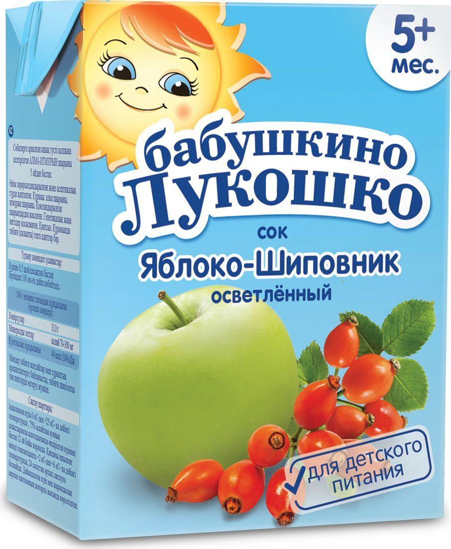 Бабушкино Лукошко Яблоко Шиповник осветленный сок с 5 месяцев, 200 мл соки и напитки бабушкино лукошко сок яблочно банановый с мякотью 200 мл с 5 мес тетра пак