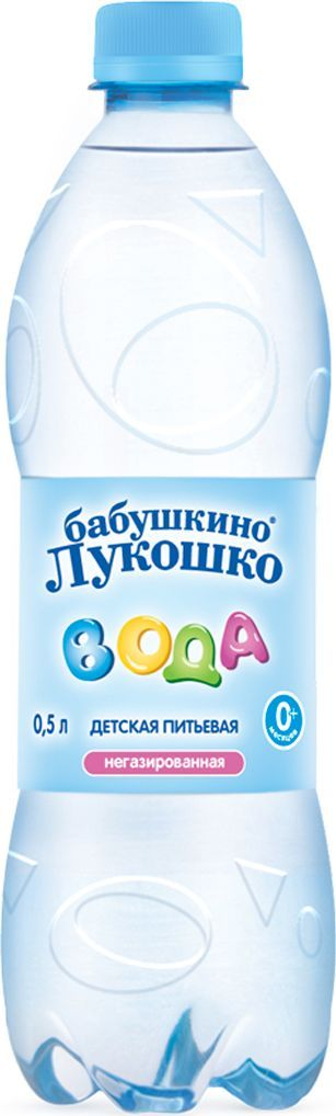 Бабушкино Лукошко Детская питьевая вода негазированная, 0,5 л052202Кристально чистая природная вода высшей категории качества специально предназначена для приготовления всех видов детского питания и напитков. Наши преимущества: • уникальная 8-ми ступенчатая технологическая обработка; •антибактериальная обработка; •содержит оптимальное количество минеральных веществ. •содержит оптимальное количество минеральных веществ. •антибактериальная обработка; •содержит оптимальное количество минеральных веществ.