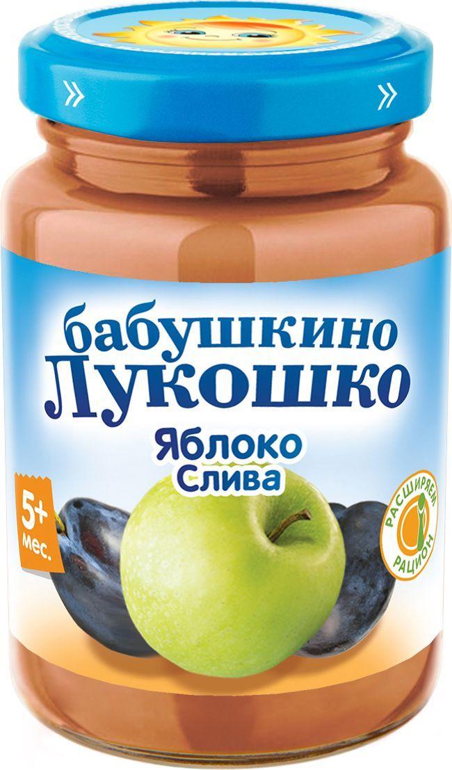 Бабушкино Лукошко Яблоко Слива пюре с 5 месяцев, 200 г052502Слива содержит много полезных веществ, витамины и минералы, в том числе калий, каротин, клетчатку. Высокое содержание антиоксидантов в пюре Яблоко-слива способствует повышению иммунитета. Пищевые волокна мягко регулируют стул, оказывая послабляющее